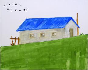どこかの村HP.jpg
