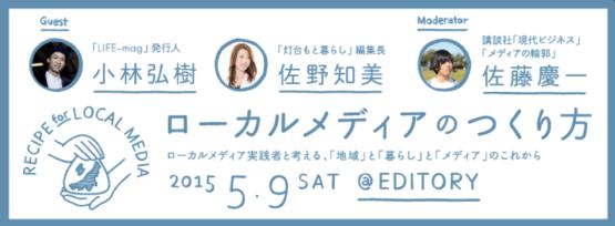 スクリーンショット-2015-05-06-19.00.42.png