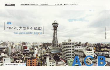 ACB.jpg
