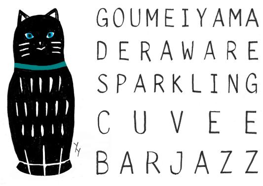BARJAZZ-wine.png