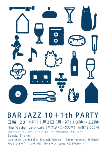 BARJAZZ10TH-A402.png
