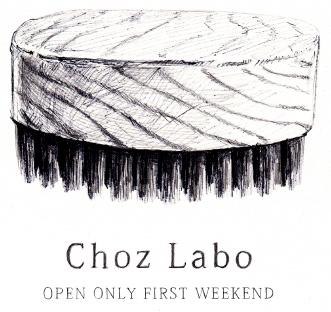 ChozLabo2013web.jpg