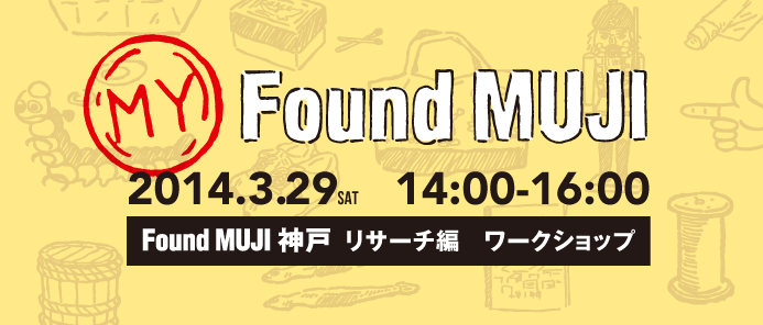 FM_ws_large4.jpg