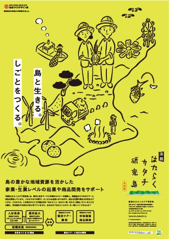 awaji2015.png