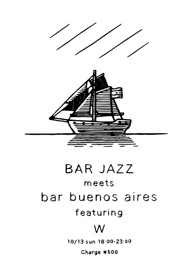 bar-buenos-aires-web.png