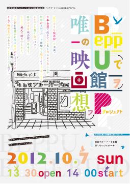 konyoku-web-.jpg
