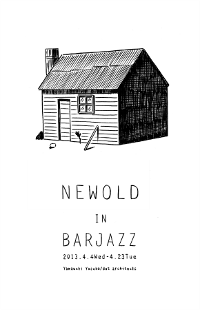 newold-house.png