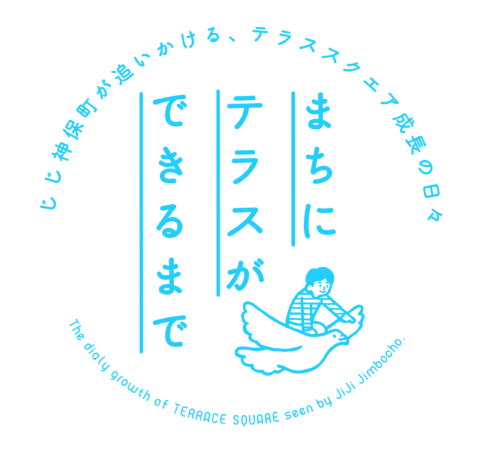 think!tokyo-local-02.png
